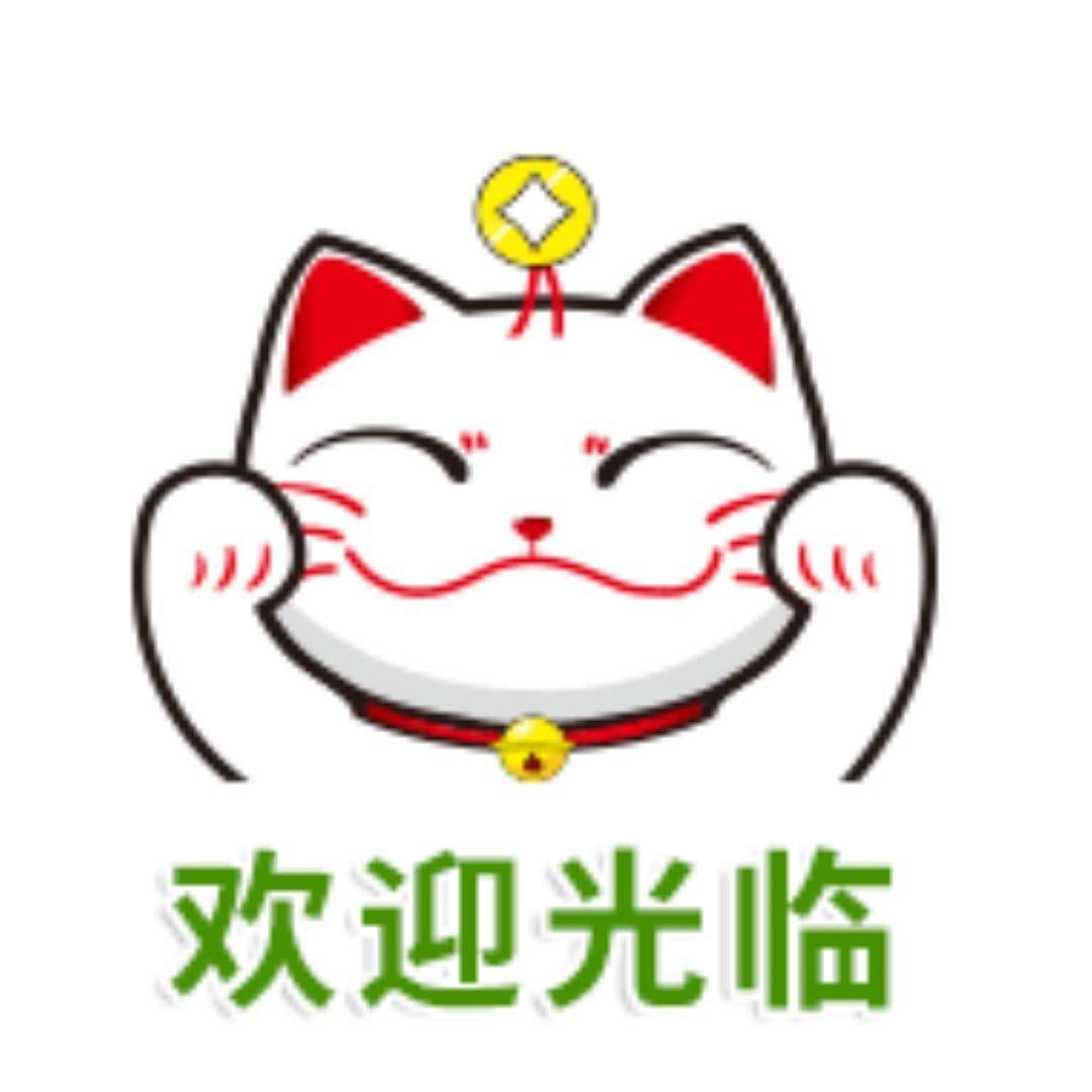 【石家庄水上公园二手家具回收_交易市场】滁州家具求购图片