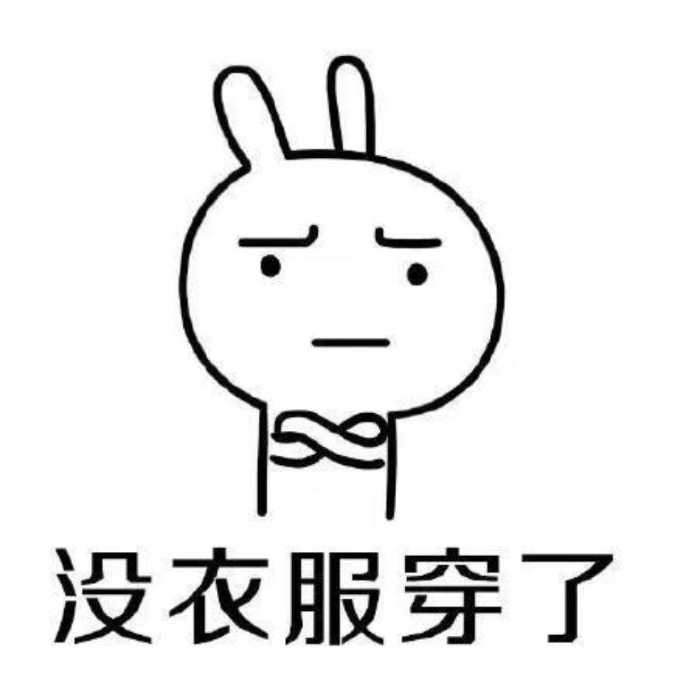动漫 简笔画 卡通 漫画 手绘 头像 线稿 959_959